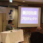 9月例会 新川川床プロジェクト